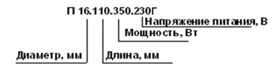 cartridge mark G.jpg