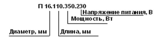 cartridge mark.jpg